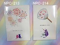猫夏物ポストカード(3枚入り) - ichioshiのイチオシ!
