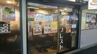 cafe PRESTO@JR天王寺駅 - スカパラ@神戸 美味しい関西 メチャエエで!!