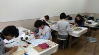 土曜日の仕覆教室 - よしのクラフトルーム