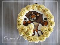 2歳のバースデーケーキ - cuisine18 晴れのち晴れ