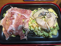 肉男と牡蠣女 - 小さな幸せ 田舎暮らし chiyoko