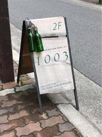 春の神戸散歩(其の一)〜本屋とカフェ - 素敵なモノみつけた~☆