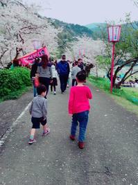 愛媛県西条市 武状公園  - FACTORY     blogggggggggg