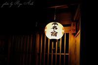明かり - Ryu Aida's Photo