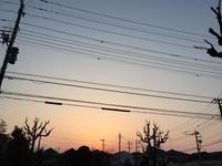 19032017 - 音・岩・光