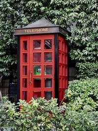 電話ボックス - 四十八茶百鼠
