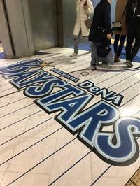 『横浜三塔に日2017』で飯能&西川材をPRしてきました - はんのうきときとひろば