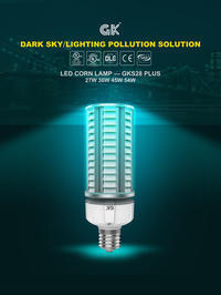 IP64 下方向照射型 GKS28plusシリーズLEDコーンライト 新発売 - LED照明ニュース、監視・防犯カメラニュース、省エネ情報機器ニュース