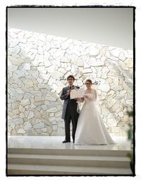 妹の結婚式♪ - *チクチクトントン*