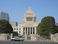 ベタベタ東京観光~その② - a&kashの時間。