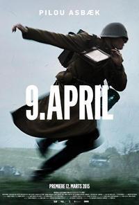 "c433 "" 9. april "" Netflix 2017年4月11日 - 侘び寂び"