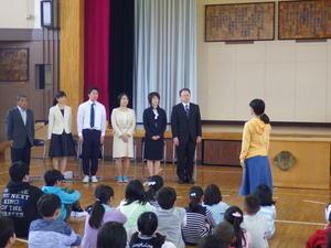 平成29年度がスタートしました。 - にしの岬の子どもたち~西岬幼稚園・小学校~