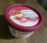 新作アイスクリーム! - くまもとの耳ツボセラピストKicoの日々