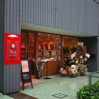 美味しいフレーバーティーを何種類も楽しめる@牛込神楽坂 the tee house tokyo supported by MLESNA TEA - SOMEWHERE