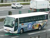 千葉交通 53-14 - 注文の多い、撮影者のBLOG