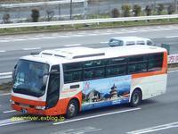 東京空港交通 152 - 注文の多い、撮影者のBLOG