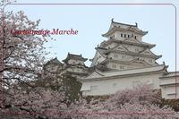 圧巻!姫路城 - 働くママのカルトナージュ時間
