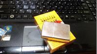 コンビニの喫煙所にて - オイラの日記 / 富山の掃除屋さんブログ