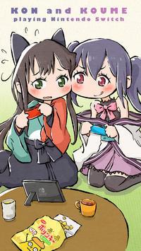壁紙シリーズ「紺&小梅」720×1280 - ゴチログ GOTTHI-LOG