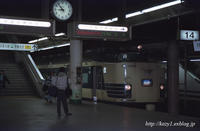 惜別 583 その2 - kaz-y1 photo blog