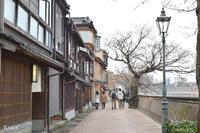 金沢の旅 主計町茶屋街 - Amour Tendre