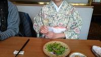 ハルノハナ会in鎌倉 - 黒猫屋のにくきゅう