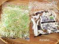 ■エコで便利な野菜 - 働くことと暮らすこと
