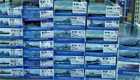 ゴールデンウイークのオススメ艦船プラ「ピットロード編」 - ポストホビー厚木店♪総合ホビーショップです♪