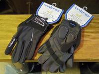 intro STINGER GLOVES - KOOWHO News