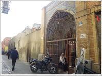 モラビ~バザレセイエドイスマイル~食器のバザールへ(師走のバザール 続編3) - テヘランのアルバム