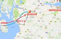 made in スコットランドなレトロな古着、グラスゴー Glasgow - いわおの日々ing・・・夢見る頃がとっくに過ぎ去っても♪・・・