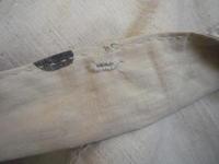 「古い白い布」の変遷 - いねのかみ ~すべては「おかげさま」~