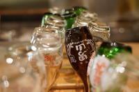瓶の徳利 - ホンテ島 日記