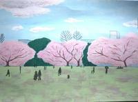 お花見三昧 - たなかきょおこ-旅する絵描きの絵日記/Kyoko Tanaka Illustrated Diary