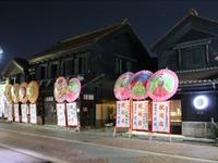 会津若松市の福西本店炭蔵(すみぐら)さんへ行ってきました♪ - 会津のグルメ・ランチ・求人・観光「ぐるっと会津」ブログ