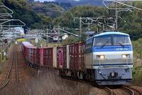 みちしおカーブ 1091レ - 鉄道原色風景