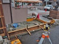 自販機設置工事2 - 浦佐地域づくり協議会のブログ