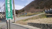 松本から安曇野へ - hills飛地 長距離自転車乗り(輪行含む)の日誌