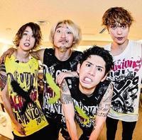"""ONE OK ROCK  """"Ambitions"""" JAPAN TOUR 2017! - samatwa blog"""
