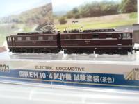マイクロエース EH10-4 入廠 - 新湘南電鐵 横濱工廠2
