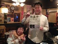 4月3日(月)~6日(木)ご来店♪ - 吹奏楽酒場「宝島。」の日々