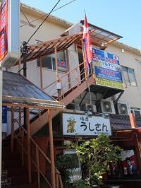 ソルマリの昼ランチもいってみた - kimcafeのB級グルメ旅