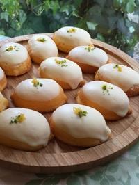 レモンケーキ - 調布の小さな手作りお菓子・パン教室 アトリエタルトタタン
