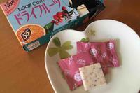 第56th RSP in 品川★不二家『ルック•カレ』★はおしゃれで大人美味しい! - Lady EVAのMy Favorite Things