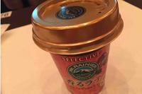 第56th RSP in 品川★森永乳業『セレクティブ 香るラテ』★は香り豊かで美味しい! - Lady EVAのMy Favorite Things
