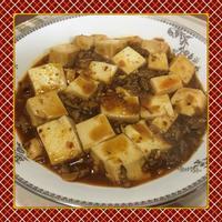食べるラー油で作る即席麻婆豆腐 - kajuの■今日のお料理・簡単レシピ■