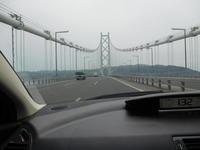 曇りから雨の淡路島ドライブ旅① - 日々の雑記ノオト