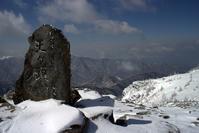王ヶ頭頂上から - 京都ときどき沖縄ところにより気まぐれ