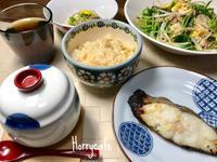 和食が一番! おうちごはんと、懐かしいおやつ - 趣味とお出かけの日記