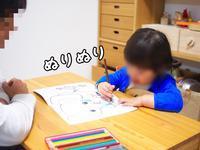 《2歳4ヶ月》ぬり絵をしようー - ゆりぽんフォト記